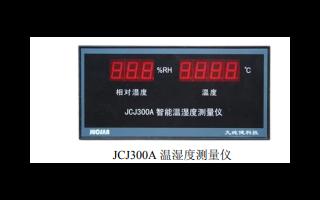 6款JCJ300系列产品数字仪表的数据选型手册资料免费下载
