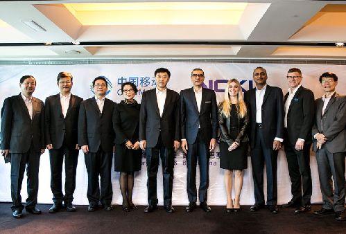 诺基亚与中国移动签署O-RAN合作备忘录将共同打造5G智能化网络