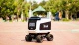 一KiwiBot送餐机器人当着学生的面自?#36857;?#36335;人...