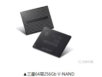 64层/72层3D NAND开始出货 SSD市场将迎来新的局面