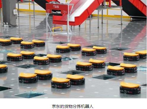人工成本不断攀升 制造工厂开始扩大机器人的使用范围