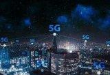 中国联通和中国电信合建5G网络的可能性究竟有多大