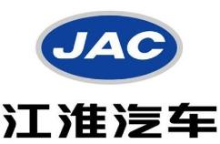 江淮汽车因动力电池安全隐患召回iEV5