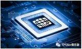 談談FPGA設計的經驗技巧