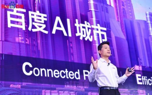 AI技术全面落地 百度将人工智能带进普通人的生活