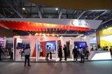 """以""""5G连接新时代""""为主题的第六届中国移动全球合作伙伴大会在广州举行"""