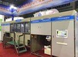 成功自动化着力开发电镀工艺在FPC领域的应用