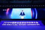 """""""5G连接新时代""""的内涵和中国移动的重点布局"""