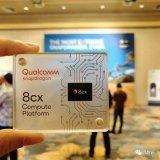 高通发布7nm骁龙8cx电脑平台