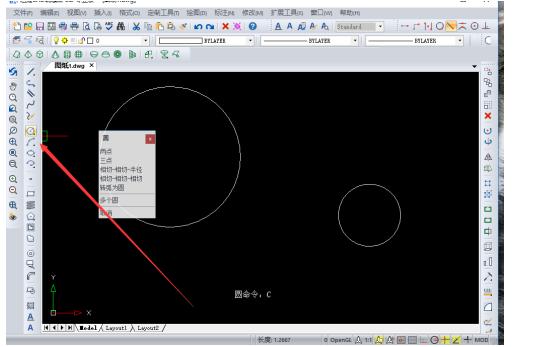 如何使用CAD绘制圆的切线方法详细资料说明