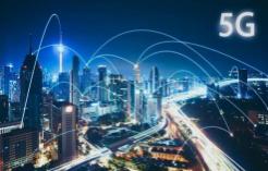 通信业进入5G发展后的研判和思考