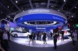 Qualcomm作为移动行业领军企业,展示了哪些前沿技术呢?