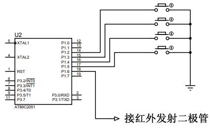 使用8051单片机设计的接收红外发射二极管与接红外接收头原理图