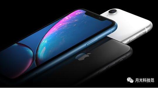 虽然iphone的整体销量下滑 但对苹果的整体收益没有造成太大的影响