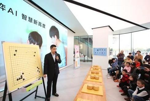 今日新闻:国内厂商声援华为 华为手机人工智能牵手围棋运动