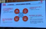 中國聯通強化LTE主力承載網價值