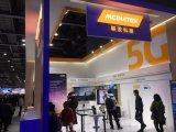 联发科技在中国移动全球合作伙伴大会上展出旗下首款5G多模整合基带芯片Helio M70
