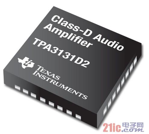TI一款D类立体声放大器可生成超出3倍的功率输出