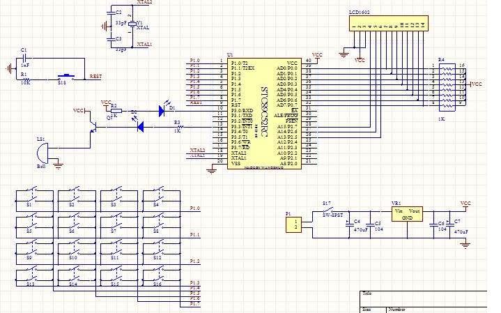 STC89C52单片机电子密码锁源程序的详细资料说明