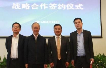 中兴通讯和中国移动在O-RAN智能化场景正式展开深入合作