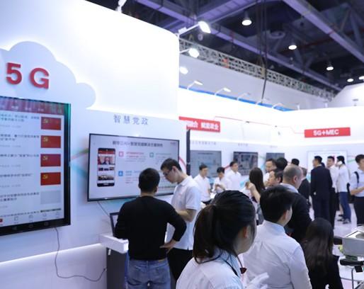 新华三正在从三个层面全方位进行赋能助力运营商5G商用成功落地