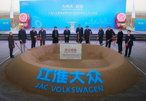 江淮大众在新能源车领域全面提速 蓝海即将变成红海