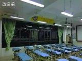 廈門多所學校為降低近視率進行LED照明改造