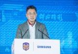 三星电子发力体育营销 签约苏宁足球俱乐部
