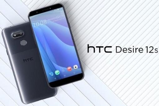 今日看点:HTC发布入门机型手机 江淮汽车召回4248辆新能源汽车