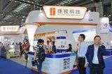 广州捷骏多点布局,推动高端PCB研磨方案全面升级