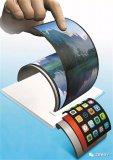 5G及折叠屏被业界人士称为未来手机的新战场