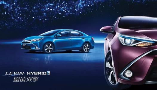 广汽丰田推出电池无忧计划 彻底打消消费者对混动车型的安全顾虑