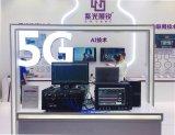 紫光展锐将推出首款5G芯片 引领5G商用发展
