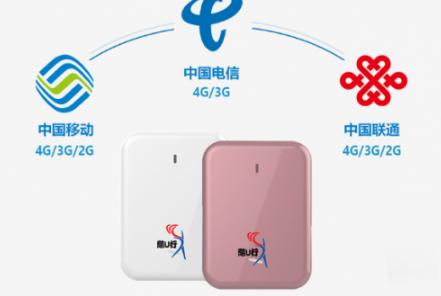 """""""随U行WiFi""""爆火 可以实现随时随地上网且不..."""