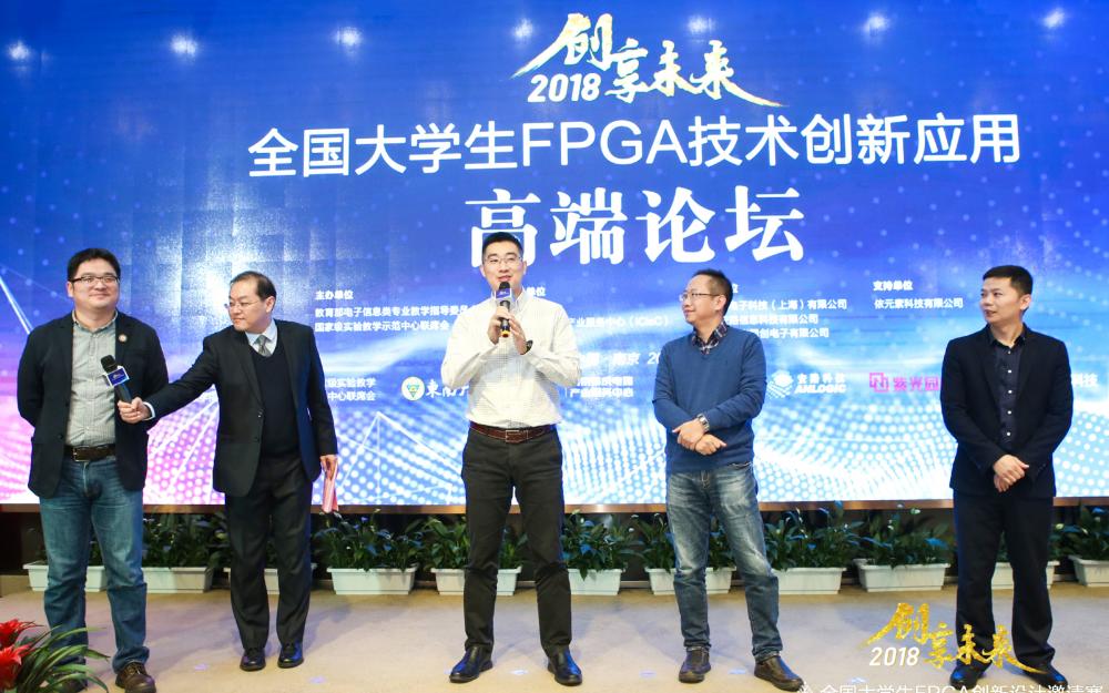 FPGA企业与大学生交流,产教结?#29616;?#25512;人才培养
