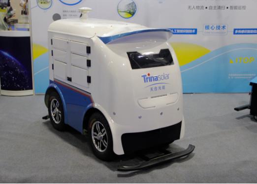 随着不同场景逐步打开 未来机器人服务的领域将会越来越广