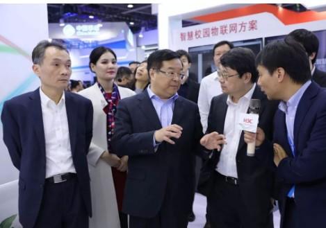新华三作为创始成员正式加入产业数字化