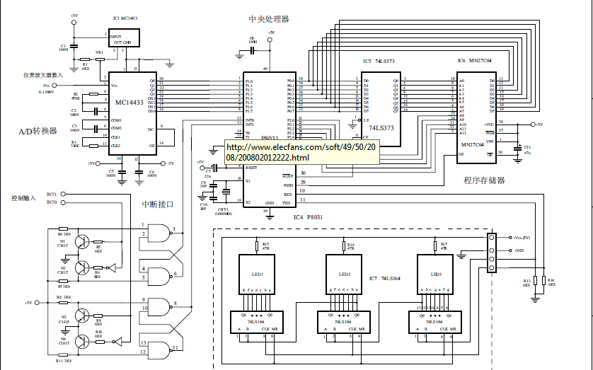 模擬電子技術基礎電子教材和使用單片機設計的數字電子秤資料合集