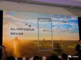 荣耀V20首发盲孔全面屏 4800万屏下摄像头技术