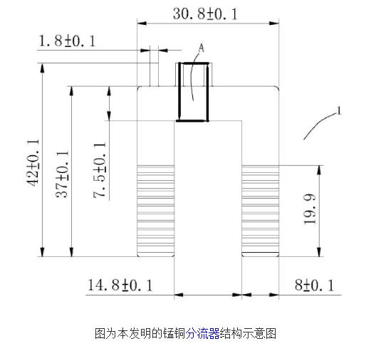 电流采样工频防磁电能表的原理及设计