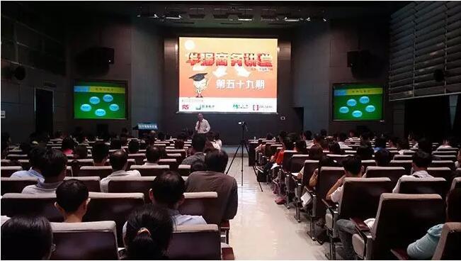 华强北分销商的转型之路(中)