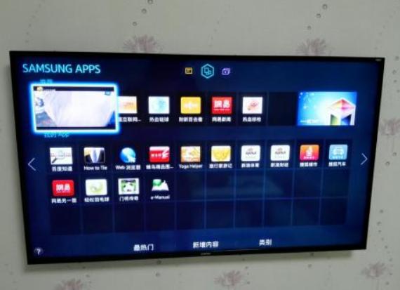 华为进军智能电视领域 计划6个月内推向市场