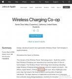 苹果仍在招聘工程师开发无线充电 将构建世界上最好的无线充电用户体验
