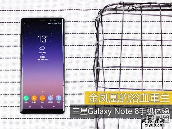 三星GalaxyNote8评测 一款近乎完美的产品