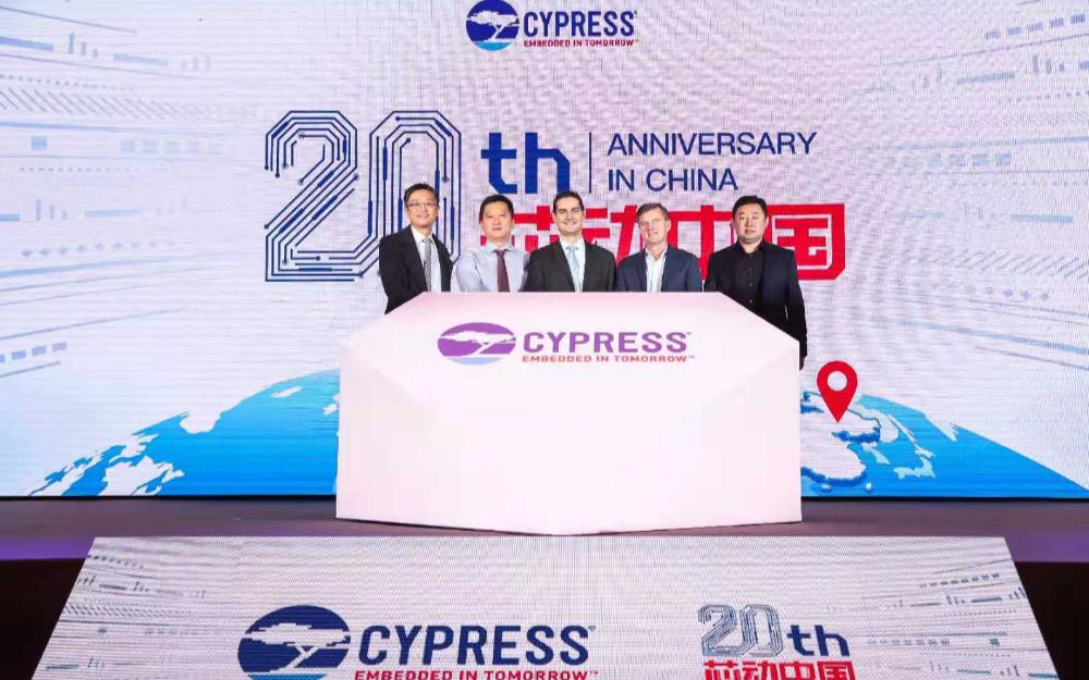 賽普拉斯在京舉辦20周年慶典 發布全新中國戰略