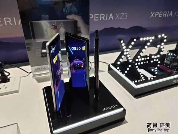 索尼XZ3怎么样 值不值得买