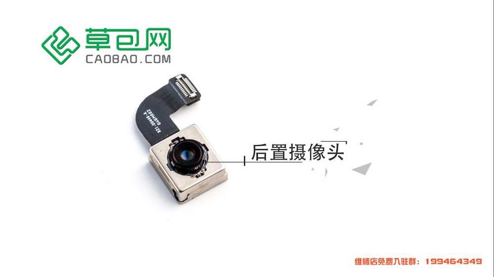 iPhone7怎样拆后置摄像头