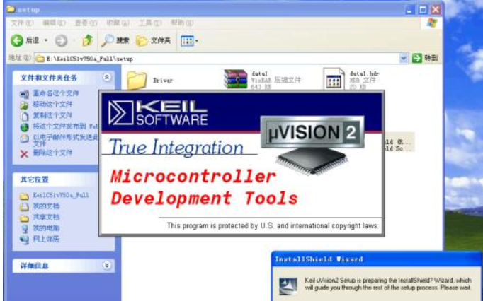 KEIL C51 V6.12中文版应用程序软件免费下载