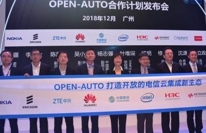中国移动携手中兴通讯共同发布OPEN-AUTO计划助力电信云落地