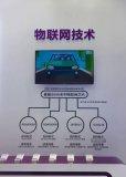紫光展锐发展物联网和5G芯片 助力物联网行业大发展
